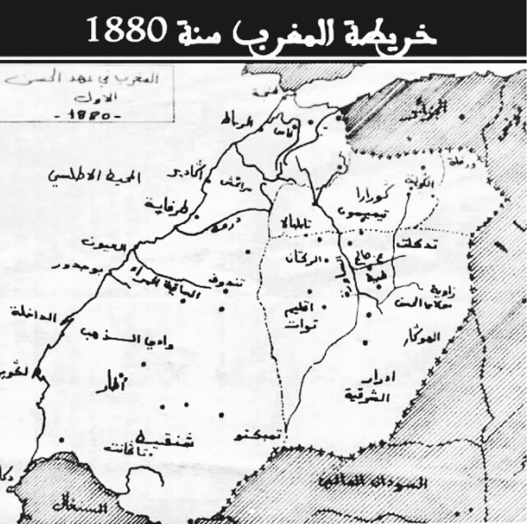 Map of Morocco in 1880