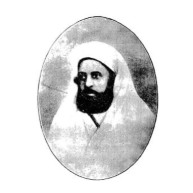 Sultan Hassan I (1973-1894)